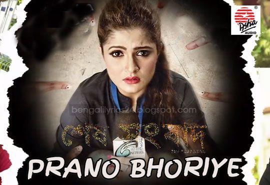 Prano Bhoriye from Sesh Sangbad