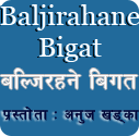 Baljirahane Bigat Radio Program