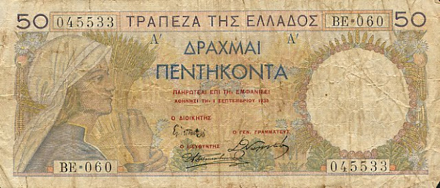 https://3.bp.blogspot.com/-Rm-pulGC7kU/UJjrFjE90iI/AAAAAAAAJ-4/wYmleIKyY8E/s640/GreeceP104-50Drachmai-1935-donatedTW_f.jpg