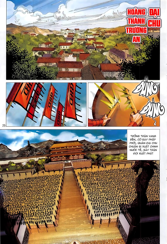 Chiến Phổ chapter 13: trận liệt tại tiền trang 25