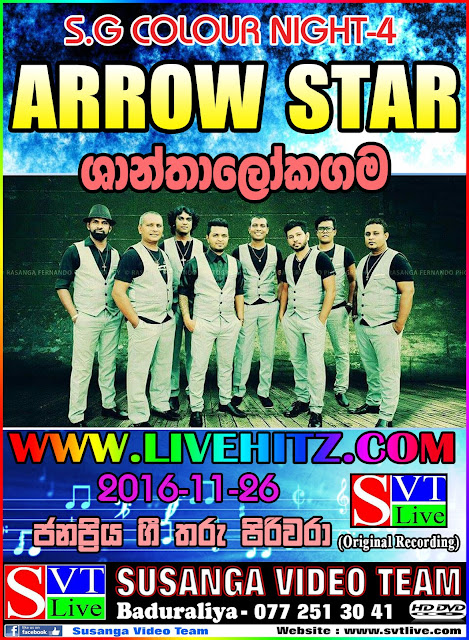 ARROW STAR LIVE IN SHANTHALOKAGAMA 2016-11-26