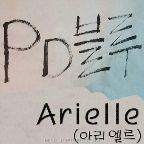 PD Blue – Arielle – Single