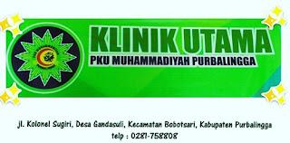 Dibutuhkan Segera Karyawan di Klinik Rawat Inap PKU Muhammadiyah Purbalingga