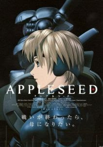 Appleseed (2004) Todos os Episódios Online, Appleseed (2004) Online, Assistir Appleseed (2004), Appleseed (2004) Download, Appleseed (2004) Anime Online, Appleseed (2004) Anime, Appleseed (2004) Online, Todos os Episódios de Appleseed (2004), Appleseed (2004) Todos os Episódios Online, Appleseed (2004) Primeira Temporada, Animes Onlines, Baixar, Download, Dublado, Grátis, Epi