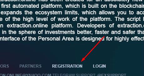 Регистрация в Extraction Online