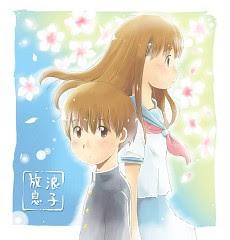 Hourou Musuko - Wandering Son 2013 Poster