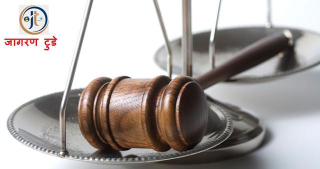 Kundali mein Grah Bhav ka Court Case par Prabhav