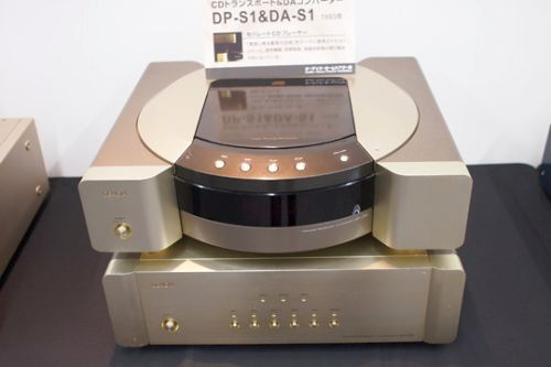 DENON CD Transport & DA Converter DP-S1 & DA-S1 (1993)