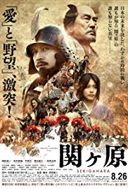 Watch Sekigahara Online Free 2017 Putlocker