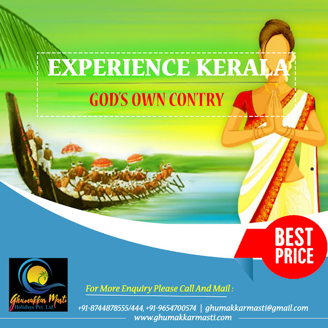 South India holidays Tour Packages