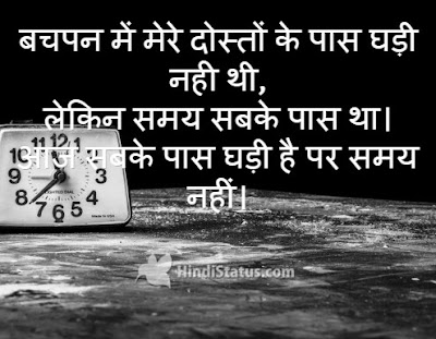 funny status for friends in hindi