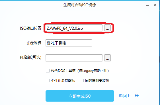 Windows To Go + Win10 PE + 安裝Win10 (UEFI+Legacy)