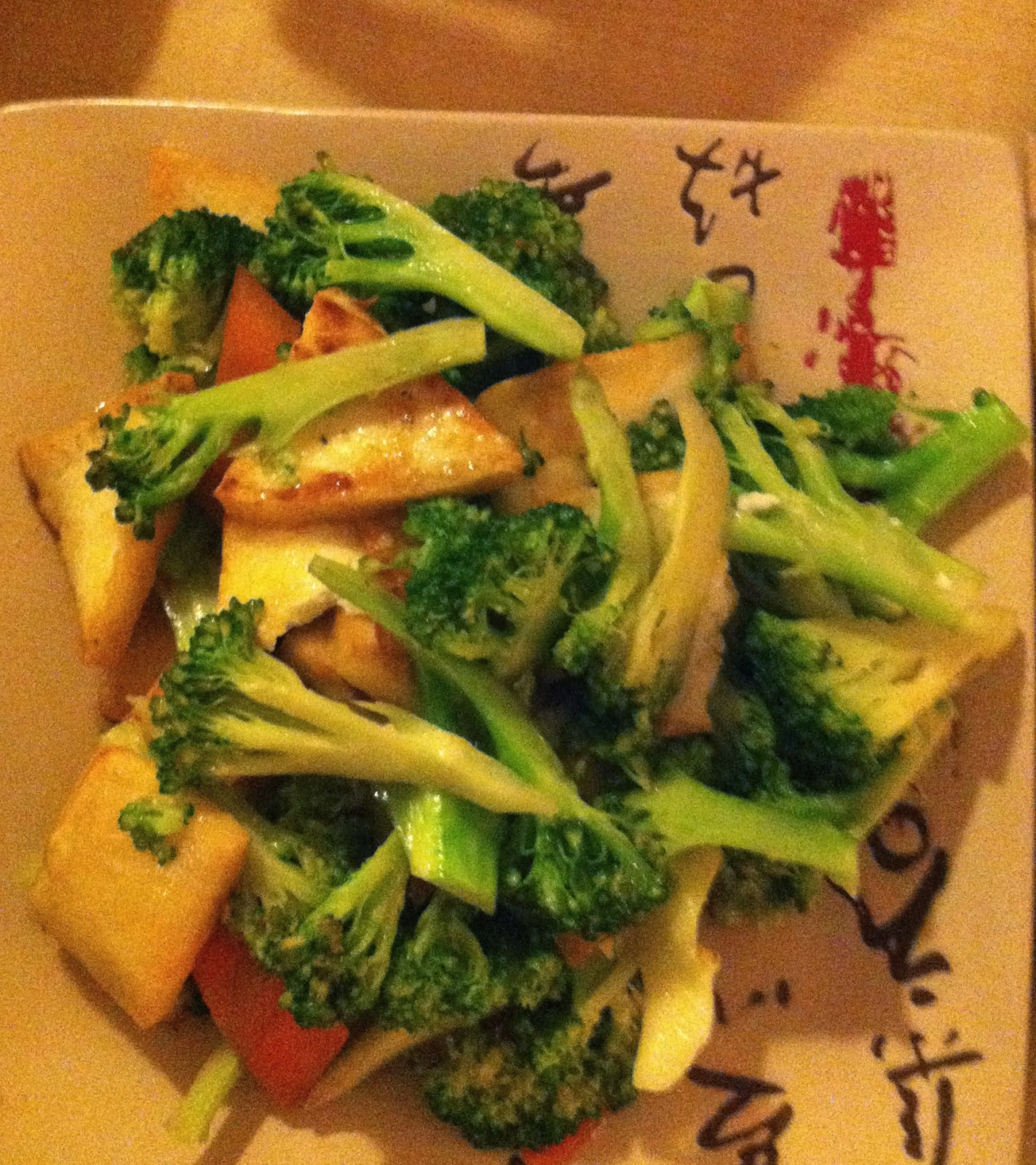 broccoli with Yunnan cheese