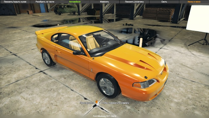 Car Mechanic Simulator 2018 Mods Download