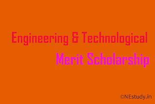 engineering-merit-scholarship