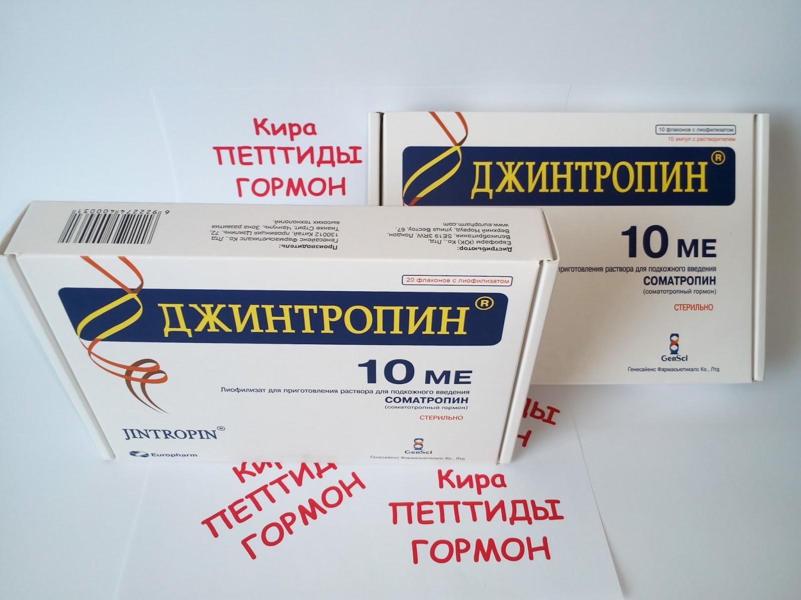 Как продать пептиды купить анаболики метан в нижнем новгороде