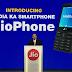 फ्री में Jio का फ़ोन लेने के लिए सबसे पहले करना पड़ेगा ये छोटा सा काम, फिर ले सकते है मुफ्त के मजे