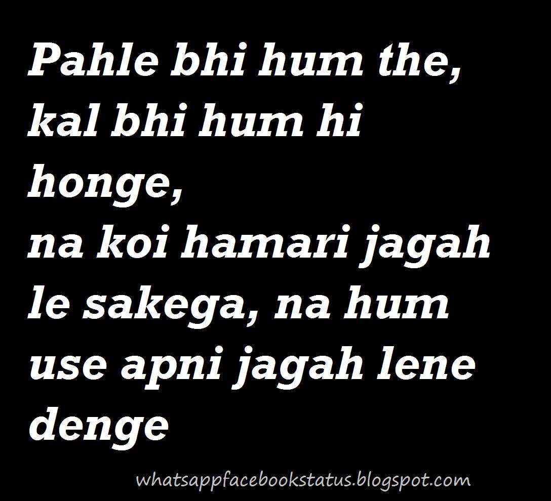 Quotes On Love And Attitude: Killer Love Attitude Status For Whatsapp Fb In Hindi