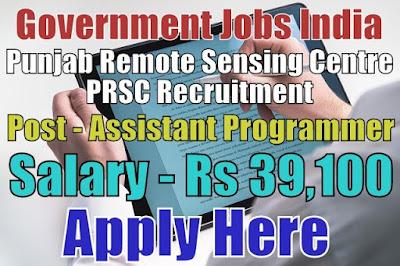 Punjab Remote Sensing Centre PRSC Recruitment 2017