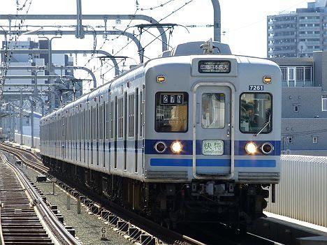 京浜急行電鉄 快特 印旛日本医大行き2 北総7260形(2015.3引退)