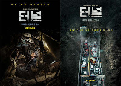 Tunnel - Korean Movie Review, Filem Korea Tunnel, Sinopsis, Pelakon, Ha Jung Woo, Bae Doo Na, Oh Dal Su, Shin Jung Keun, Nam Ji Hyun, Kim Hae Sook, Yoo Seung Mok, Release 2016, Poster Filem Tunnel,