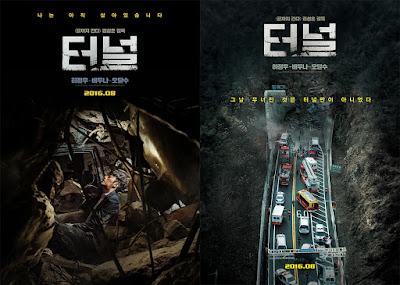 Tunnel - Korean Movie Review, Filem Korea Tunnel, Sinopsis, Pelakon, Ha Jung Woo, Bae Doo Na, Oh Dal Su, Shin Jung Keun, Nam Ji Hyun, Kim Hae Sook, Yoo Seung Mok, Release 2016, Poster Filem Tunnel,