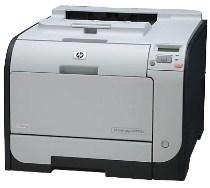 baixar Driver HP Color LaserJet 2025