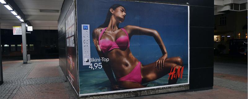 Vallas publicitarias con barra de Photoshop incorporada