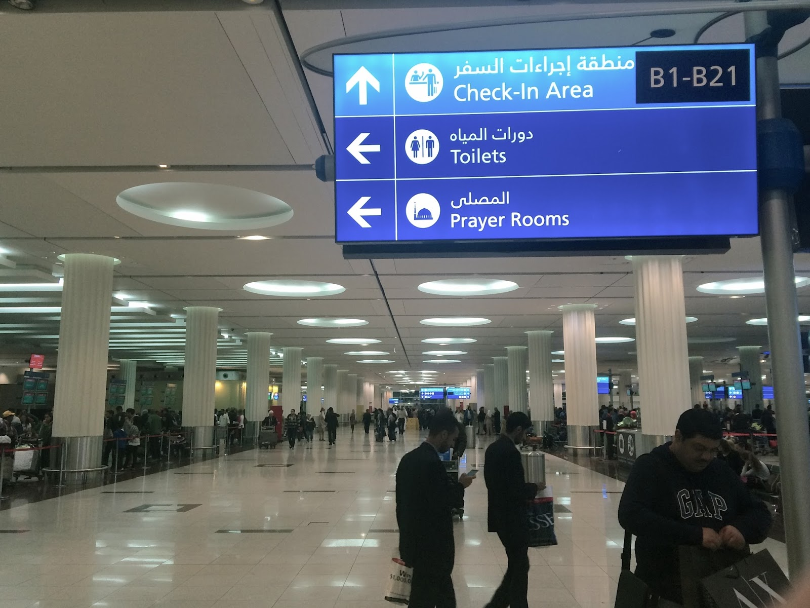 ドバイ国際空港(Dubai International Airport)
