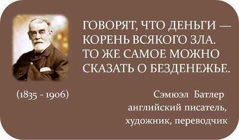 русские выражения о деньгах