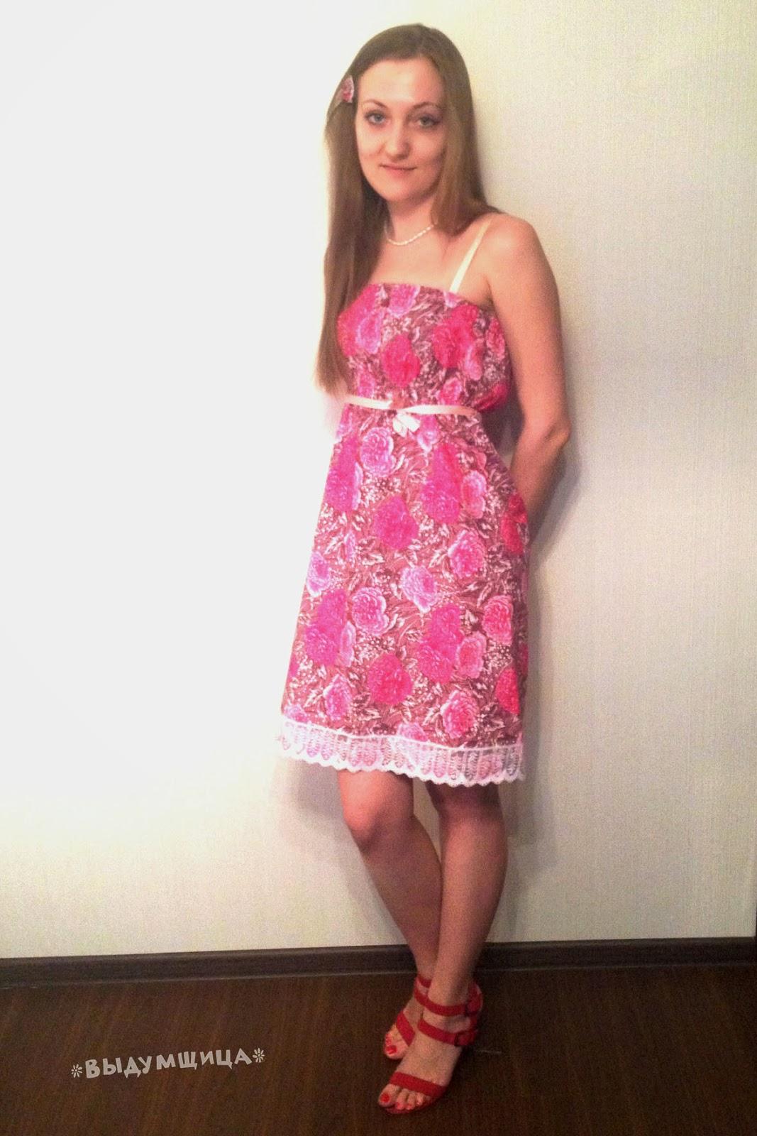 женственное платье для дома