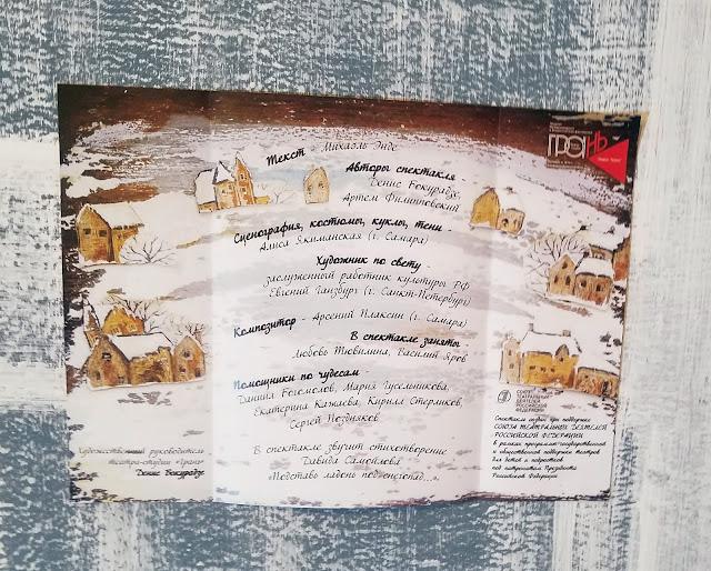 """Алиса Якиманская """"Офелия"""" из спектакля по сказке - притче Михаэля Энде """"Театр теней Офелии"""", пять историй старого дома, выставка авторской куклы"""