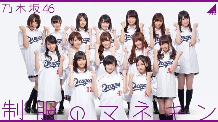 kanzaki single personals Kanzaki akira is a member and producer of deathrabbits profile name: kanazaki akira (神崎 晃), stage name: bucho, birthday: january 7, 1978 (age 38).