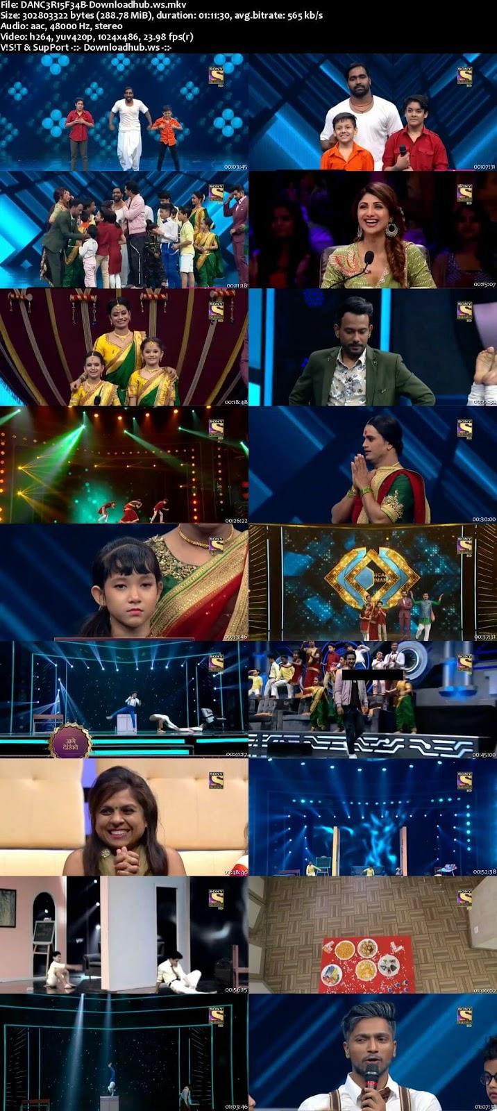 Super Dancer Chapter 2 25 February 2018 Episode 44 HDTV 480p