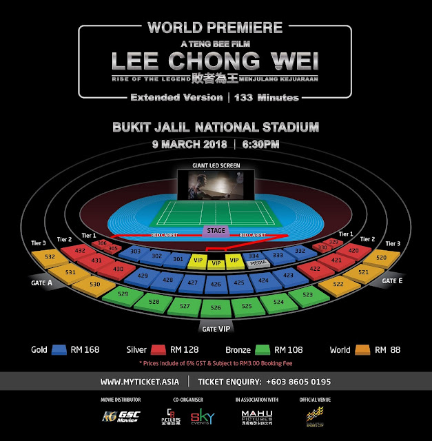 World Premiere of Lee Chong Wei Seating Layout