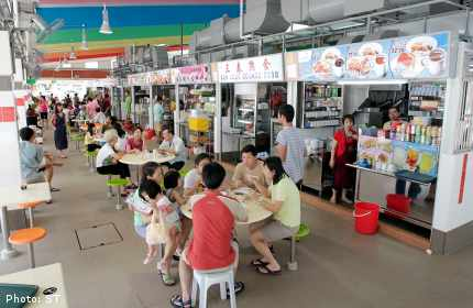 If Only Singaporeans Stopped to Think: New centre with ...