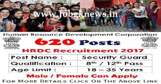 http://www.jobgknews.in/2017/10/human-resource-development-corporation.html