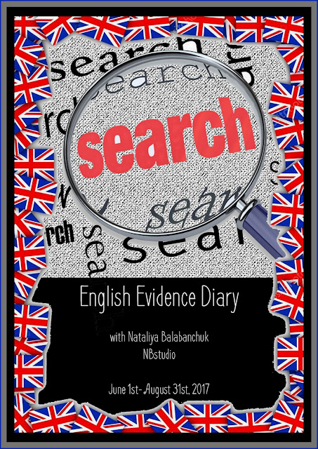 EED - English Evidence Diary. Мой летний английский проект - 1 июня - 31 августа