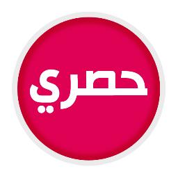 """أول مرة في العالم العربي شاهد هذا النجم العالمي مع عمر أديب في برنامج """" كل يوم"""""""