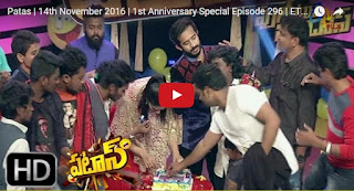 Patas | 14th November 2016 | 1st Anniversary Special  Episode 296