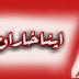 بلوچستان کا آئندہ مالی سال کا بجٹ 3 سو 21ارب،67کروڑ سے زائد کا ہوگا،