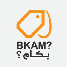 download bkam To know the prices of products and currencies apk