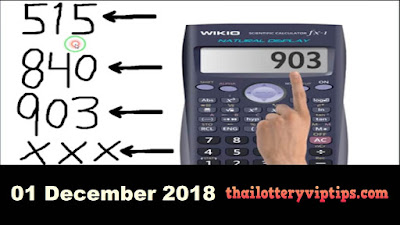 Thai lottery exclusive 3up pairs all results tips 01 December 2018
