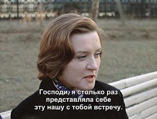 Женская мудрость
