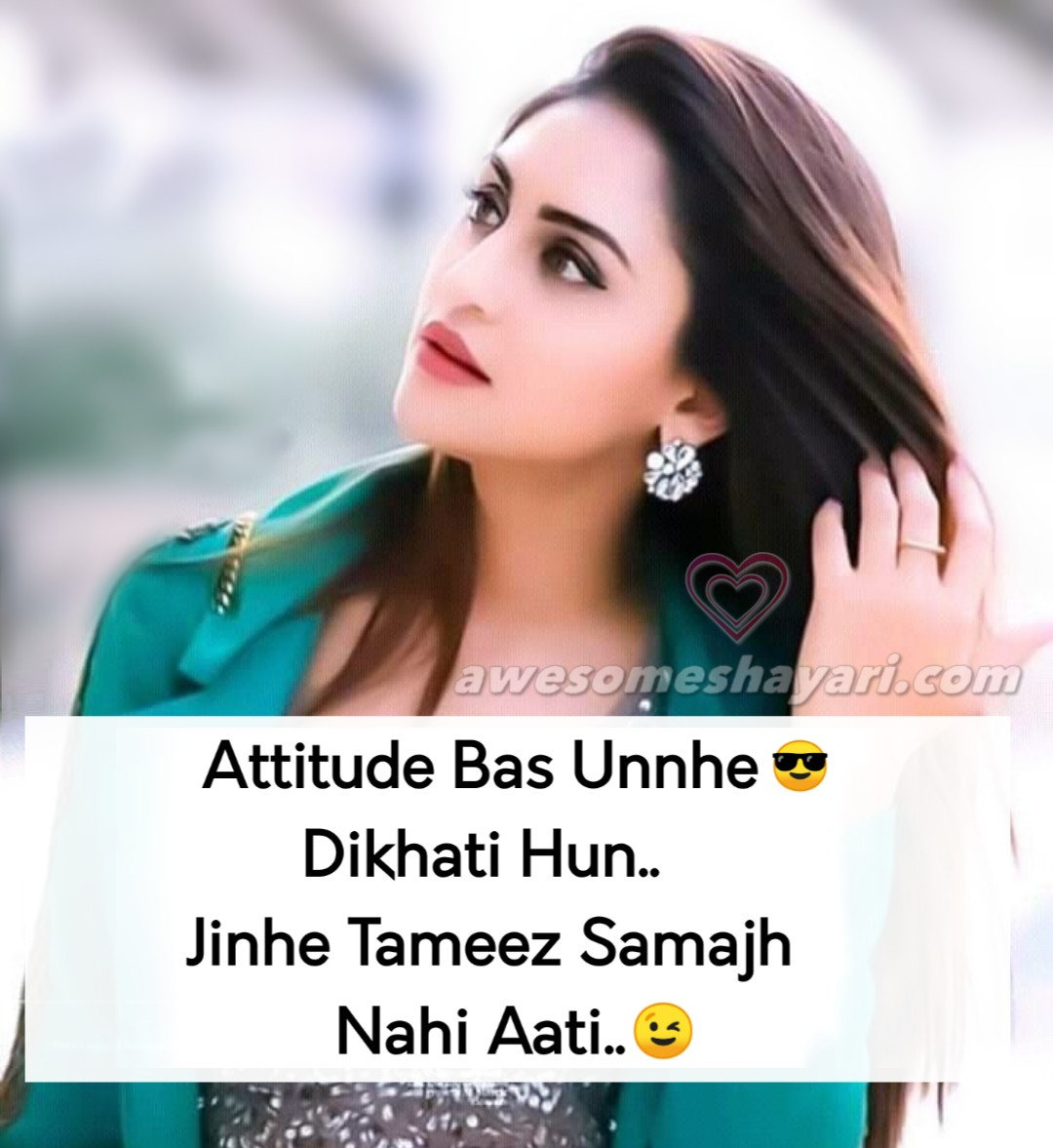 Latest Attitude Status Dp For Girls