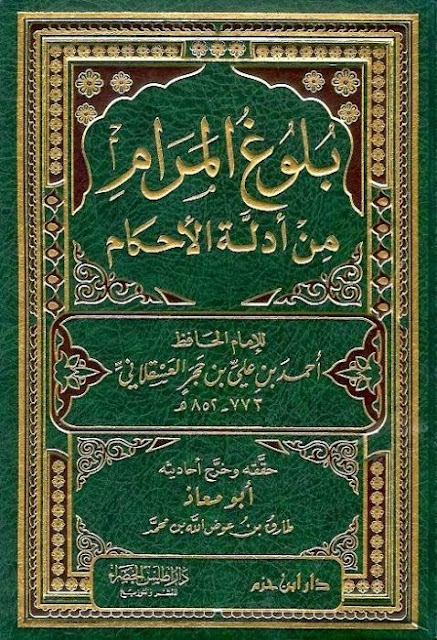Terjemahan pdf fiqih kitab