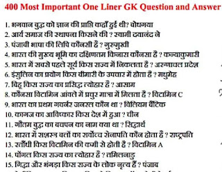 400 Most Important One Liner Question Answer