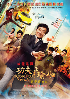 Watch Kung-Fu Yoga (Gong fu yu jia) (2017) movie free online