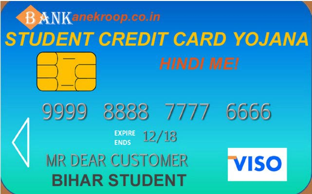 Student Credit Card Yojana In Hindi Sccy  Anek Roop. Contract Management System Xml Schema Design. Umass Boston Law School Auto Accident Florida. Chase Online Credit Card Payments. How To Build An Online Shopping Website. Surgical Repair Of A Joint Mfa St Petersburg. Best Banks For Private Student Loans. Cooking Classes Albany Ny Tj Max Rewards Card. Dental Hygiene Insurance Drip Email Marketing