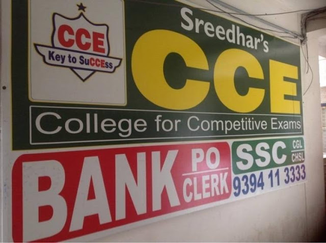 Sreedhar's CCE Coaching Center Registration @ sreedharscce.com